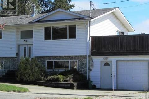 House for sale at 2120 Boxwood Rd Nanaimo British Columbia - MLS: 453271