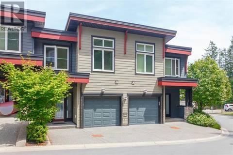Townhouse for sale at 2124 Greenhill Ri Victoria British Columbia - MLS: 412981