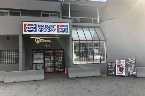 Commercial property for sale at 2124 Prairie Ave Port Coquitlam British Columbia - MLS: C8024655
