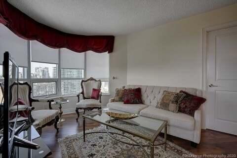 Condo for sale at 500 Doris Ave Unit 2129 Toronto Ontario - MLS: C4821161