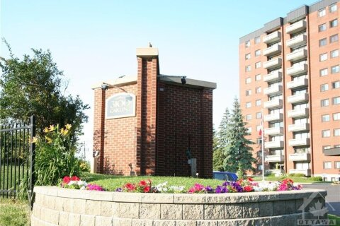 Condo for sale at 3100 Carling Ave Unit 213 Ottawa Ontario - MLS: 1220680