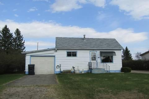 House for sale at 213 5th St N Nipawin Saskatchewan - MLS: SK776209