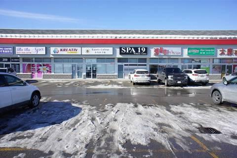 213 - 668 Silver Star Boulevard, Toronto | Image 2
