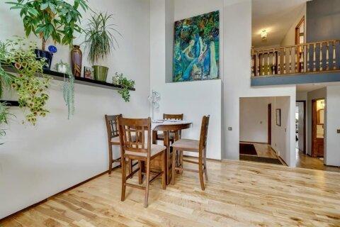 House for sale at 213 Macewan Glen Dr NW Calgary Alberta - MLS: A1040953