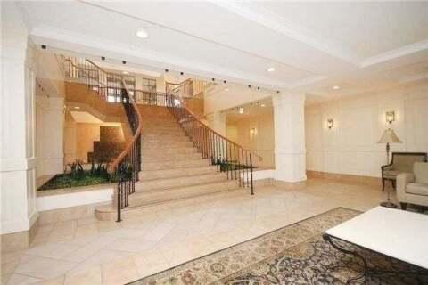 Apartment for rent at 700 Humberwood Blvd Unit 2131 Toronto Ontario - MLS: W4944837