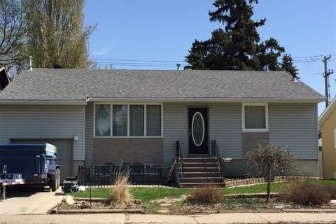 2131 Cumberland Avenue S, Saskatoon   Image 2