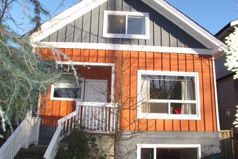 House for sale at 2132 Mary Hill Rd Port Coquitlam British Columbia - MLS: R2331331