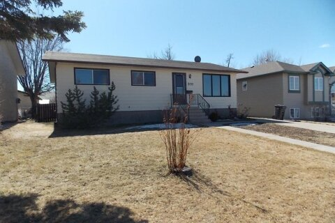 House for sale at 2133 25 Ave Bowden Alberta - MLS: A1033152