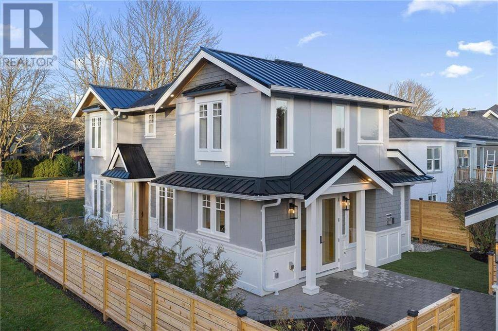 House for sale at 2133 Windsor Rd Victoria British Columbia - MLS: 419909