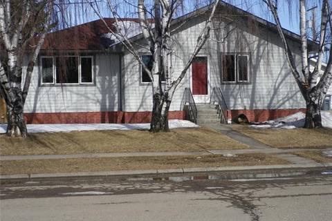 House for sale at 2134 18 Ave Didsbury Alberta - MLS: C4234026