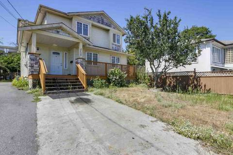 House for sale at 2139 Marine Wy New Westminster British Columbia - MLS: R2392068