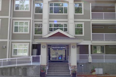 Condo for sale at 302 Mara Lake Ln Unit 214 Sicamous British Columbia - MLS: 10185741