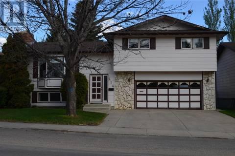 House for sale at 214 Ae Adams Cres Saskatoon Saskatchewan - MLS: SK775822