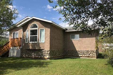 House for sale at 214 Nanton St Cowley Alberta - MLS: LD0175758