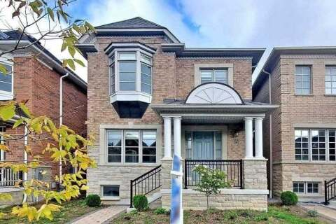 House for sale at 214 Paradelle Dr Richmond Hill Ontario - MLS: N4917291