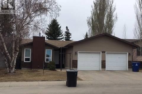 House for sale at 214 Stillwater Dr Saskatoon Saskatchewan - MLS: SK771004