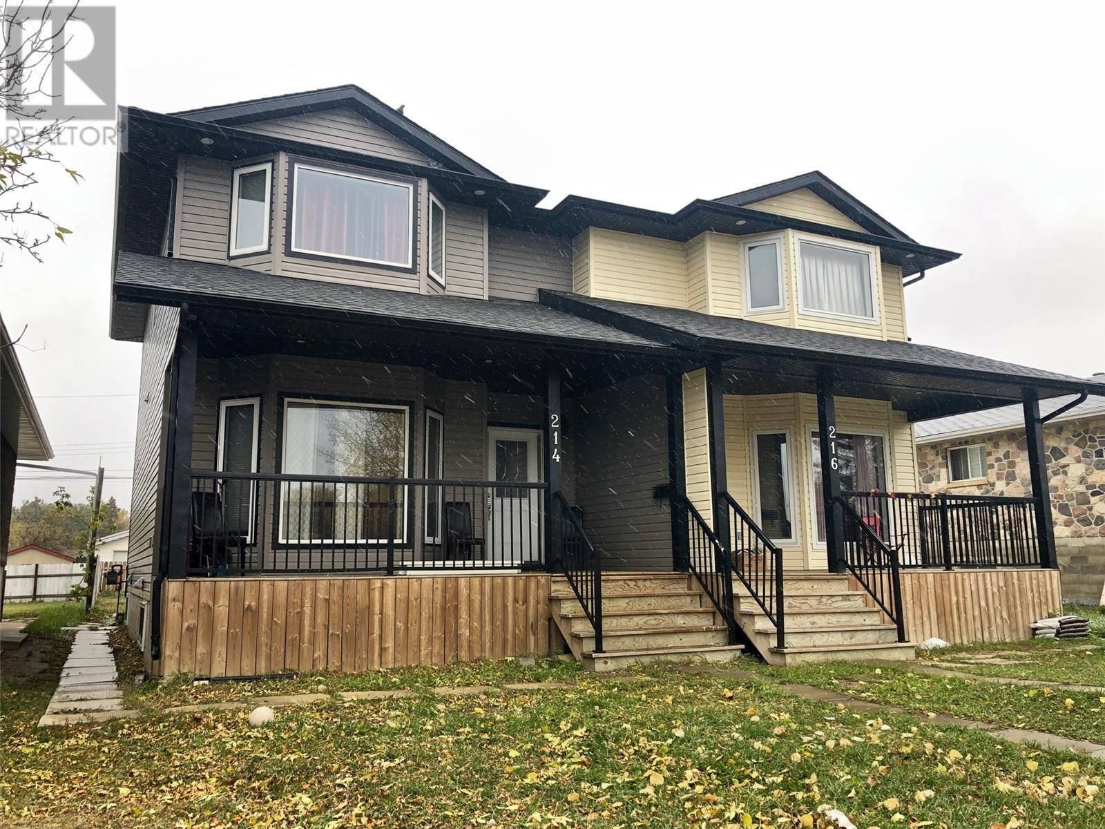 214 X Avenue S, Saskatoon | Image 2