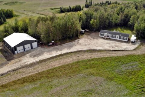 House for sale at 214043 Township Road 660  Rural Athabasca County Alberta - MLS: A1032598