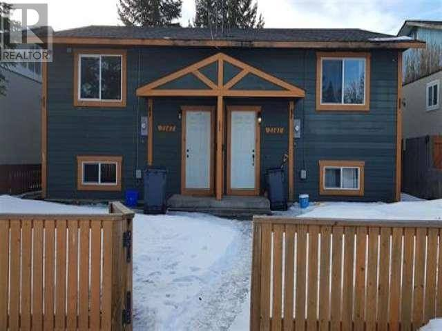 Townhouse for sale at 2147 Quince St Unit 2141 Prince George British Columbia - MLS: R2436892