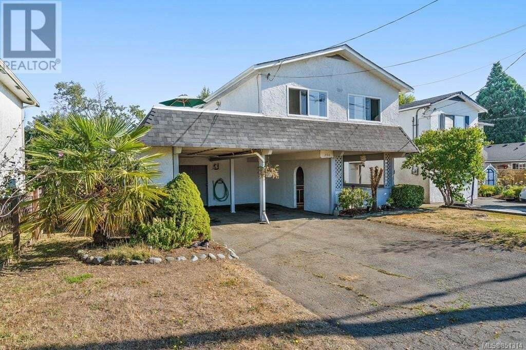 House for sale at 2144 Mills  Sidney British Columbia - MLS: 851314