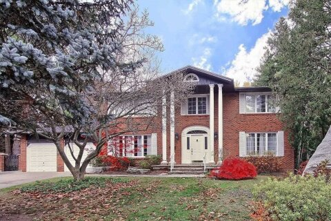 House for sale at 2155 Heswall Ct Mississauga Ontario - MLS: W4982635