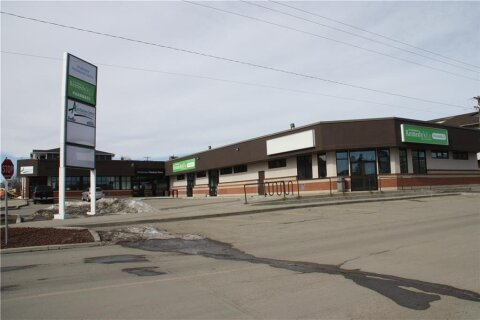 Commercial property for sale at 216 Fourth Ave Strathmore Alberta - MLS: C4208816