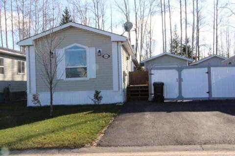 House for sale at 216 Harpe Wy Fort Mcmurray Alberta - MLS: A1042410