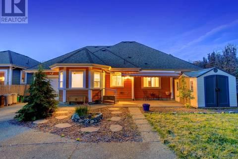 2164 Kingbird Drive, Victoria | Image 1