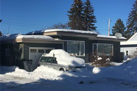House for sale at 2164 Laurier Cres Out Of Area British Columbia - MLS: X4427943