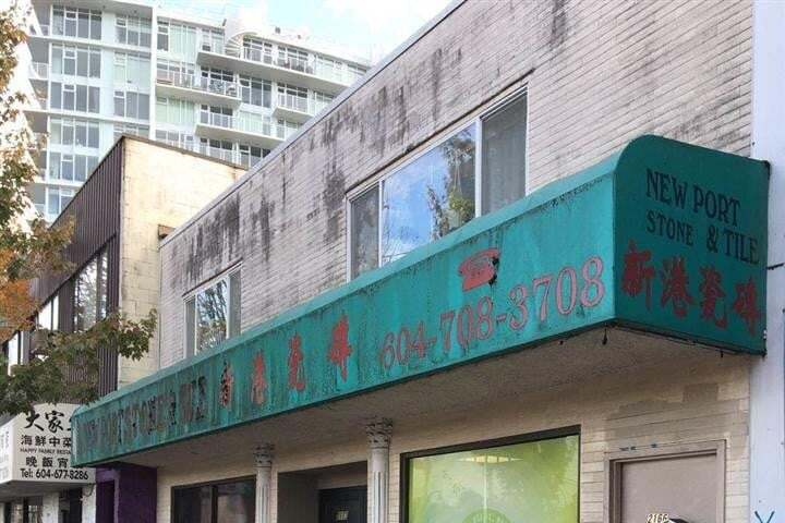 Commercial property for sale at 2166 Kingsway St Vancouver British Columbia - MLS: C8034817