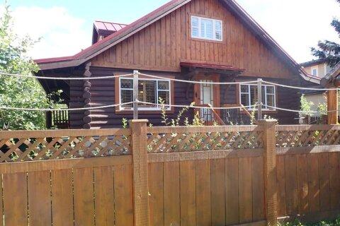 House for sale at 217 Bonhomme St Jasper Alberta - MLS: A1031834