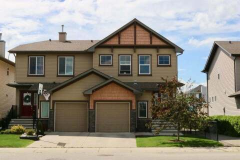 217 Luxstone Way Southwest, Airdrie | Image 2