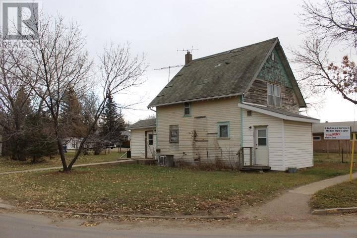 House for sale at 2175 Proton Ave Gull Lake Saskatchewan - MLS: SK752789