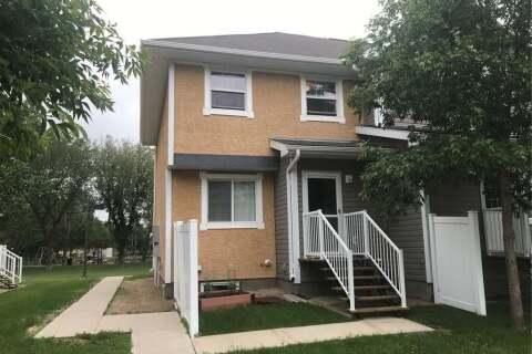 Townhouse for sale at 2175 Toronto St Regina Saskatchewan - MLS: SK813818