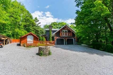 House for sale at 218 Bulls Mill Rd Alnwick/haldimand Ontario - MLS: X4435244