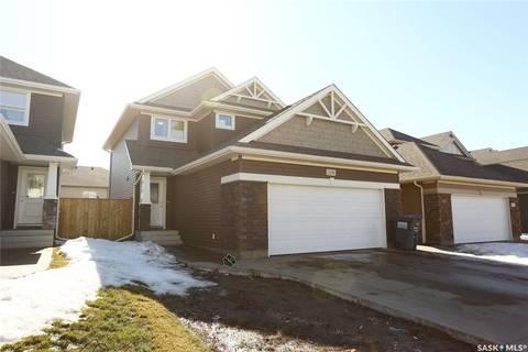 House for sale at 218 Lewin Cres Saskatoon Saskatchewan - MLS: SK798882