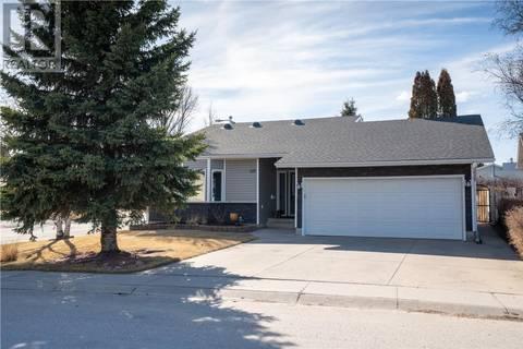 218 Wilkinson Crescent, Saskatoon | Image 1