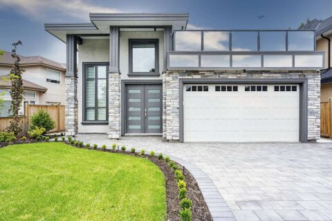 House for sale at 2182 Davies Ct Richmond British Columbia - MLS: R2486670