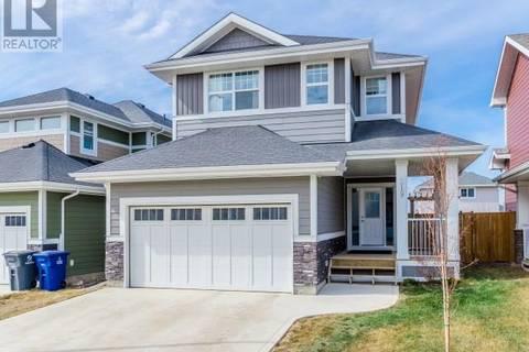 House for sale at 219 Eaton Cres Saskatoon Saskatchewan - MLS: SK769121