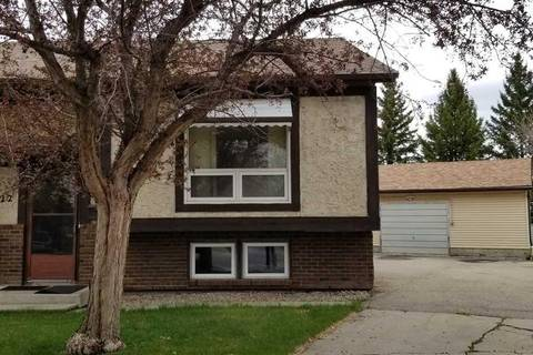 Townhouse for sale at 22 Gareth Pl St. Albert Alberta - MLS: E4158452