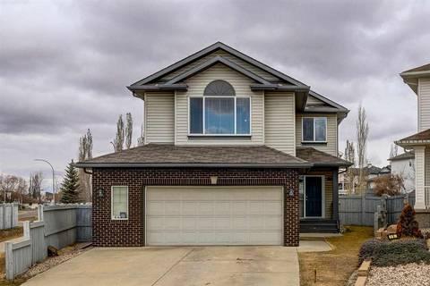 House for sale at 22 Highgrove Ct Sherwood Park Alberta - MLS: E4152619