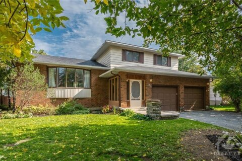 House for sale at 22 Maitland St Richmond Ontario - MLS: 1210297