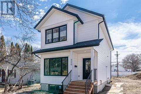 House for sale at 220 1st St E Saskatoon Saskatchewan - MLS: SK805813