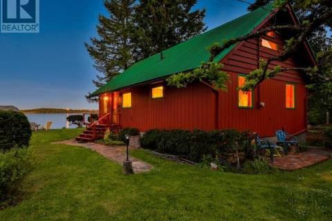 House for sale at 220 Captain Morgans Blvd Nanaimo British Columbia - MLS: 455449