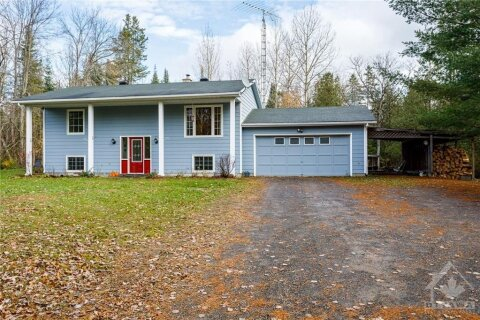 House for sale at 220 Spruce Cres Carleton Place Ontario - MLS: 1217199