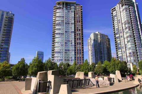 Condo for sale at 583 Beach Cres Unit 2201 Vancouver British Columbia - MLS: R2458419
