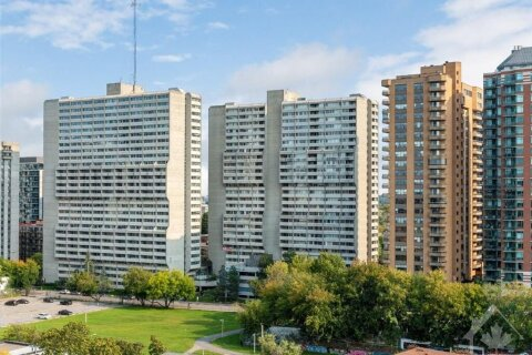 Condo for sale at 500 Laurier Ave Unit 2204 Ottawa Ontario - MLS: 1216806