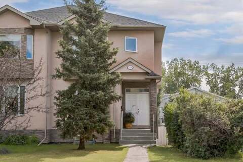 Townhouse for sale at 2208 33 St SW Calgary Alberta - MLS: A1021675
