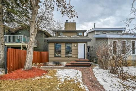 2208 Alexander Street Southeast, Calgary | Image 2