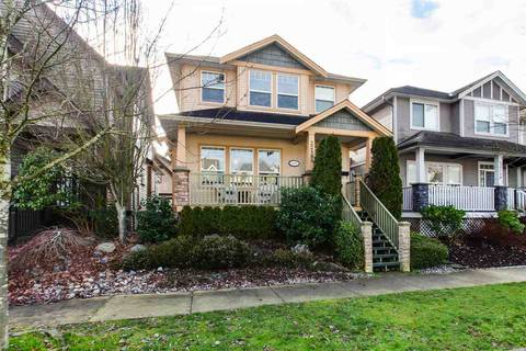 House for sale at 22180 Sharpe Ave Richmond British Columbia - MLS: R2363879